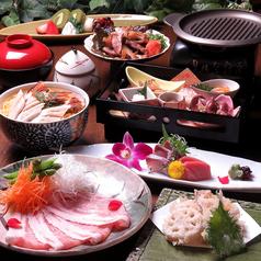 旬美 姫路のおすすめ料理1