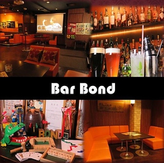 Dining Bar Bond 相模原店の写真