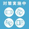 博多野菜巻き串焼き ここにこんね 立川店のおすすめポイント1