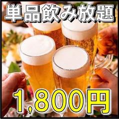 肉寿司 みやこ 吉祥寺店のコース写真