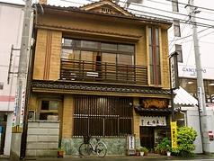 橋本屋 本店の写真