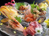 ダイニング 魚桜の写真