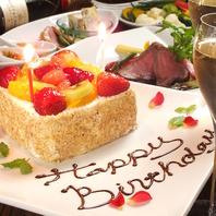 お誕生日などお祝いに♪特典あり★