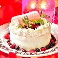 『パティシエ特製ホールケーキ』2980円(税抜)【要事前予約】