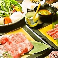 すき焼き 松山 燦 別館のおすすめ料理1