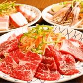 本陣 8階 新宿歌舞伎町店のおすすめ料理2