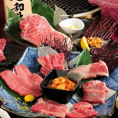 焼肉 福福 京橋店の写真