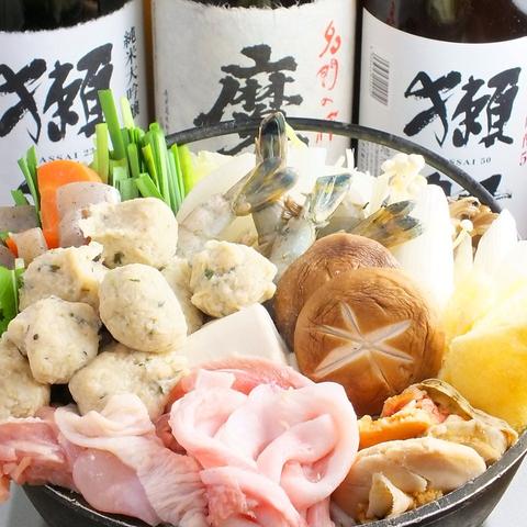 Izakaya Yusei image