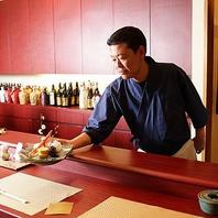 板前が創作する和食料理の数々に舌が唸る事間違いなし