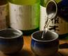 味処よし田のおすすめポイント1