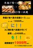串カツ屋 わっしょい 仙台のおすすめポイント1