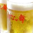 オトクな乾杯セットをご用意!ハイボールor生ビール+お任せ串焼き2本⇒500円!!