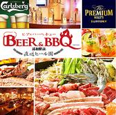 BEER&BBQ KIMURAYA 浦和西口 埼玉のグルメ