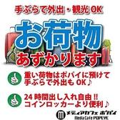 メディアカフェ ポパイ 大須301店の詳細