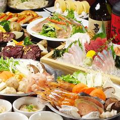 はなの舞 新宿 歌舞伎町ハイジア店のコース写真