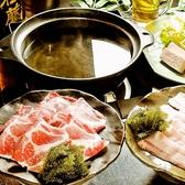 すき焼き 松山 燦 別館のおすすめ料理2