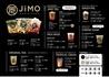 JIMO NAMIKIZAKAのおすすめポイント1