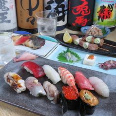 美家古鮨 浦和のおすすめ料理1