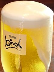 居酒屋 ぼんど bond 駅南店の写真