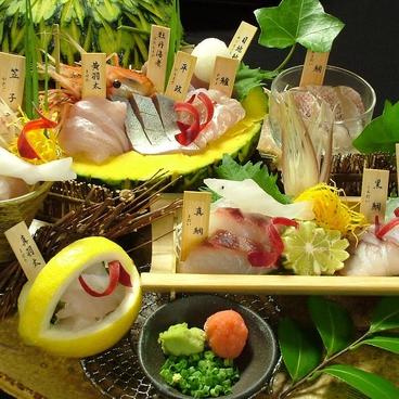うさみや 八重洲店のおすすめ料理1