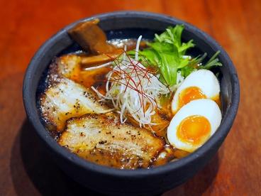 俺の創作ラーメン極や 上野広小路のおすすめ料理1