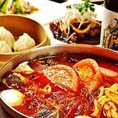 泰山 柏店のおすすめ料理2