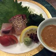 【鯛のゴマダレ】日本酒のアテに新鮮なお魚が外せない!
