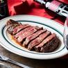 熟成牛ステーキバル Gottie's BEEF ゴッチーズビーフ GEMS大門店のおすすめポイント3