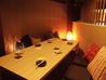 焼き鳥居酒屋 YUTORI ユトリ 今池店のおすすめポイント3