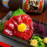 鮨かっぽう 圓のおすすめ料理2