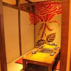 チファジャ 烏丸仏光寺店の特集写真