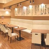 豆乃畑 船橋店の雰囲気3