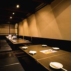 金の蔵 きんくら酒場 小田急多摩センターの雰囲気1
