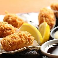 【こだわりの牡蠣海鮮料理】