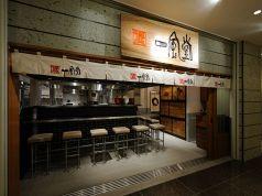 一風堂 MARUNOUCHI 丸の内ブリックスクエアの写真