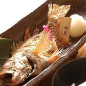 うさみや 八重洲店のおすすめ料理2