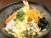 新勝庵のおすすめ料理2