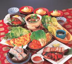 アジア食堂 サイゴンカフェ 鈴鹿店のコース写真