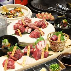 大阪馬焼肉 三馬力 南船場店のおすすめ料理1