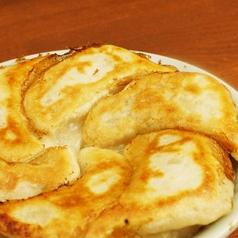 札幌餃子 きたろう 手稲のおすすめ料理1