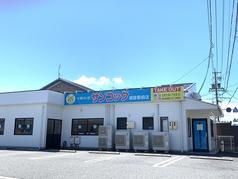 サンコック 揖斐駅前店の写真