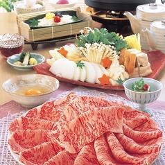 すきやき(和牛特選霜降肉)