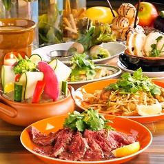 大衆アジアンビストロ アロイマーケットのおすすめ料理2