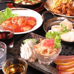 和食と中華の店 旨いもの家の写真