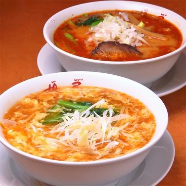 中華レストラン 胡弓 南千住店のおすすめ料理1