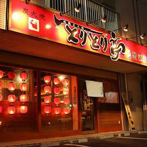 ■宴会■贅沢宴会コース11品4500円(120分飲放題付)