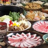 あじと 吉祥寺南口店のおすすめ料理3
