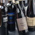 渋谷の喧騒の中にたたずむ洗練された大人の和空間が広がる山城屋庄蔵。当店では種類豊富なワインをご用意しております。お客様の気分やお好みに合わせてお好きなワインをお選びください。自社輸入のこだわり抜いたイタリアワインと、京くずし料理のマリアージュを楽しんでいただけます。女子会・誕生日にオススメです。
