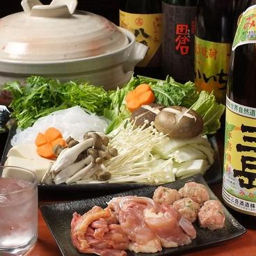 串焼き 炙のおすすめ料理1