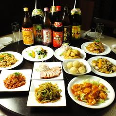 中国料理 天祥 難波店のコース写真
